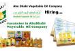 ADVOC Job vacancies